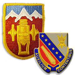 Image of 147th Brigade Support Battalion logo