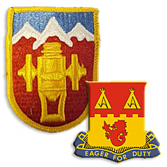 Image of 169th Field Artillery Brigade logo